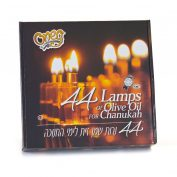 Olive Oil Lights (44) 12 Pk