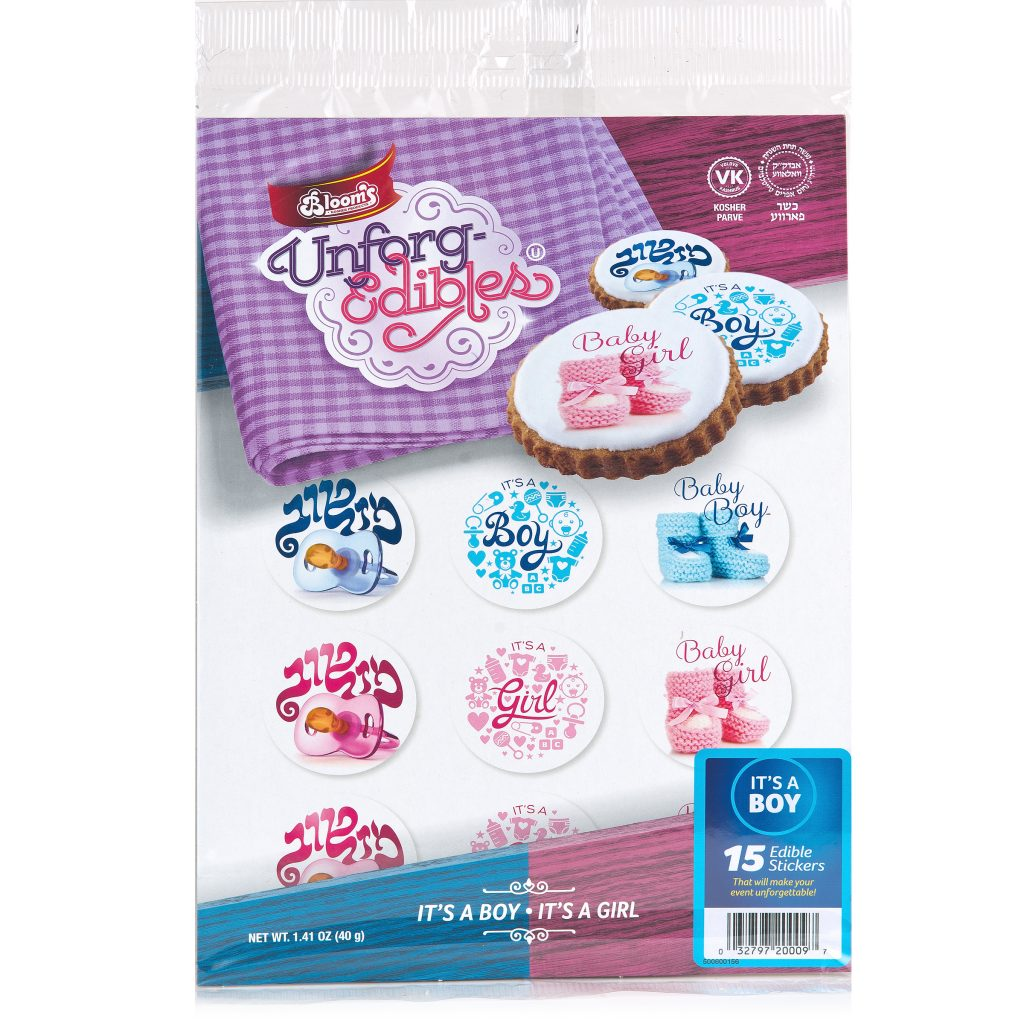 Its A Boy Edible Stickers