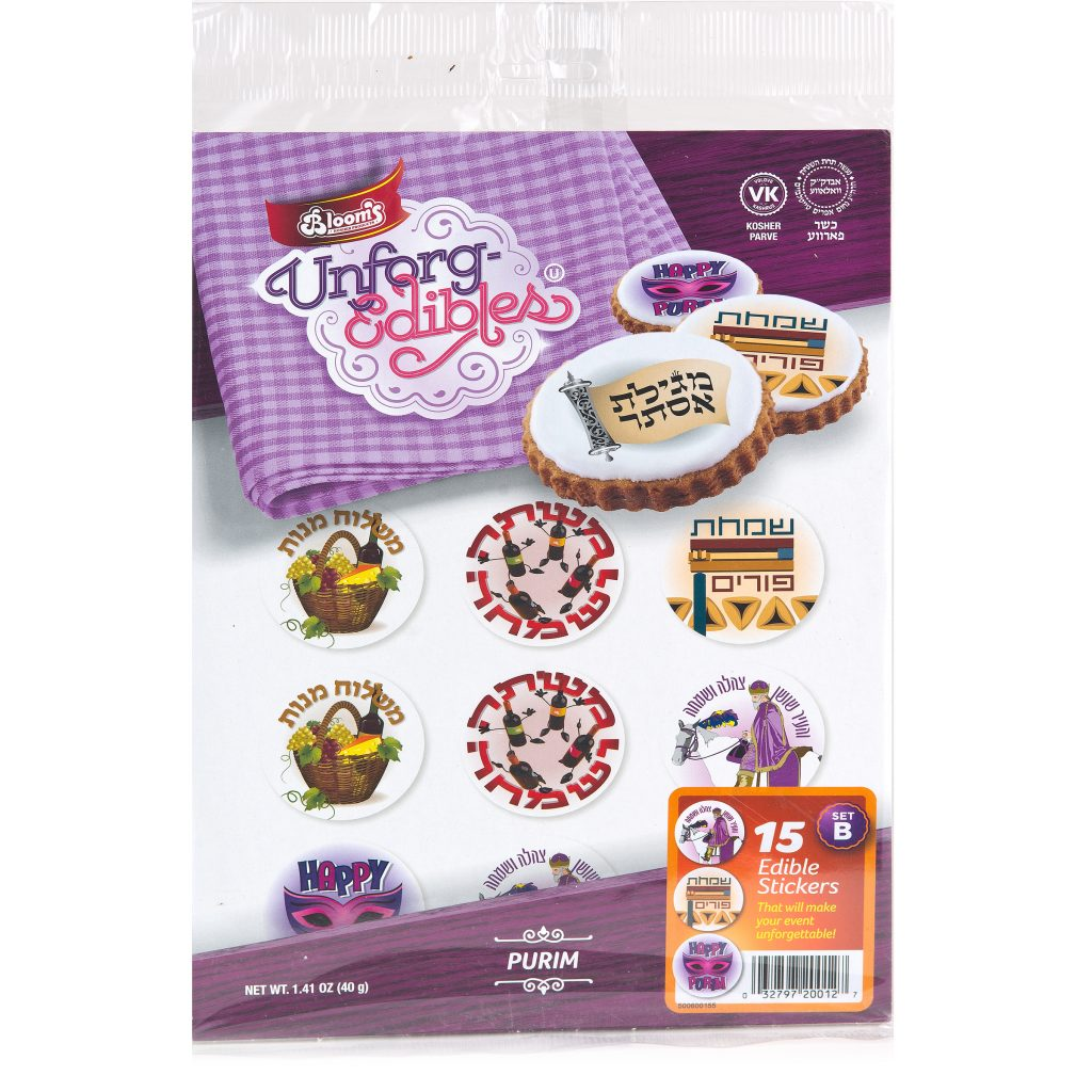 Purim 2 Edible Stickers