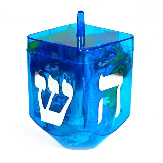 JUMBO Blue Dreidlech Filled With Nosh