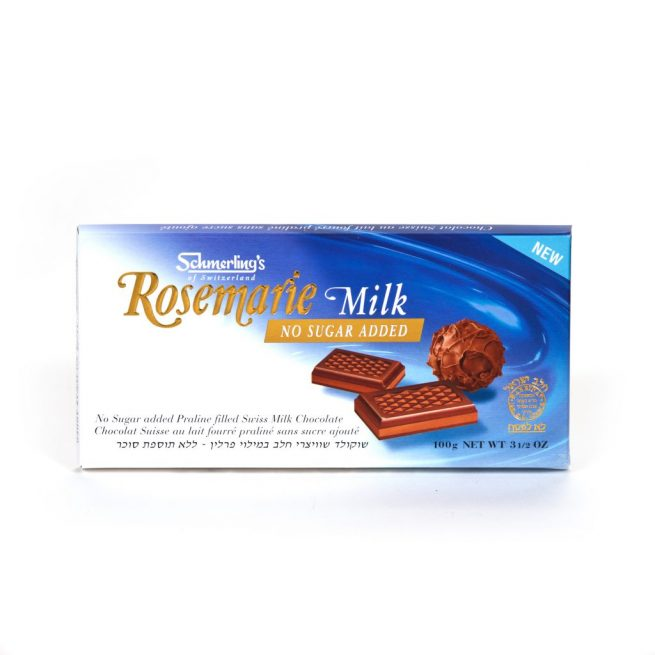 No Sugar Rosmarie Milk
