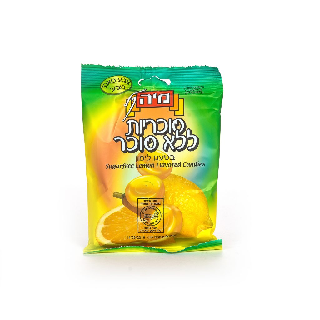 Maya Sugarfree Lemon (p)