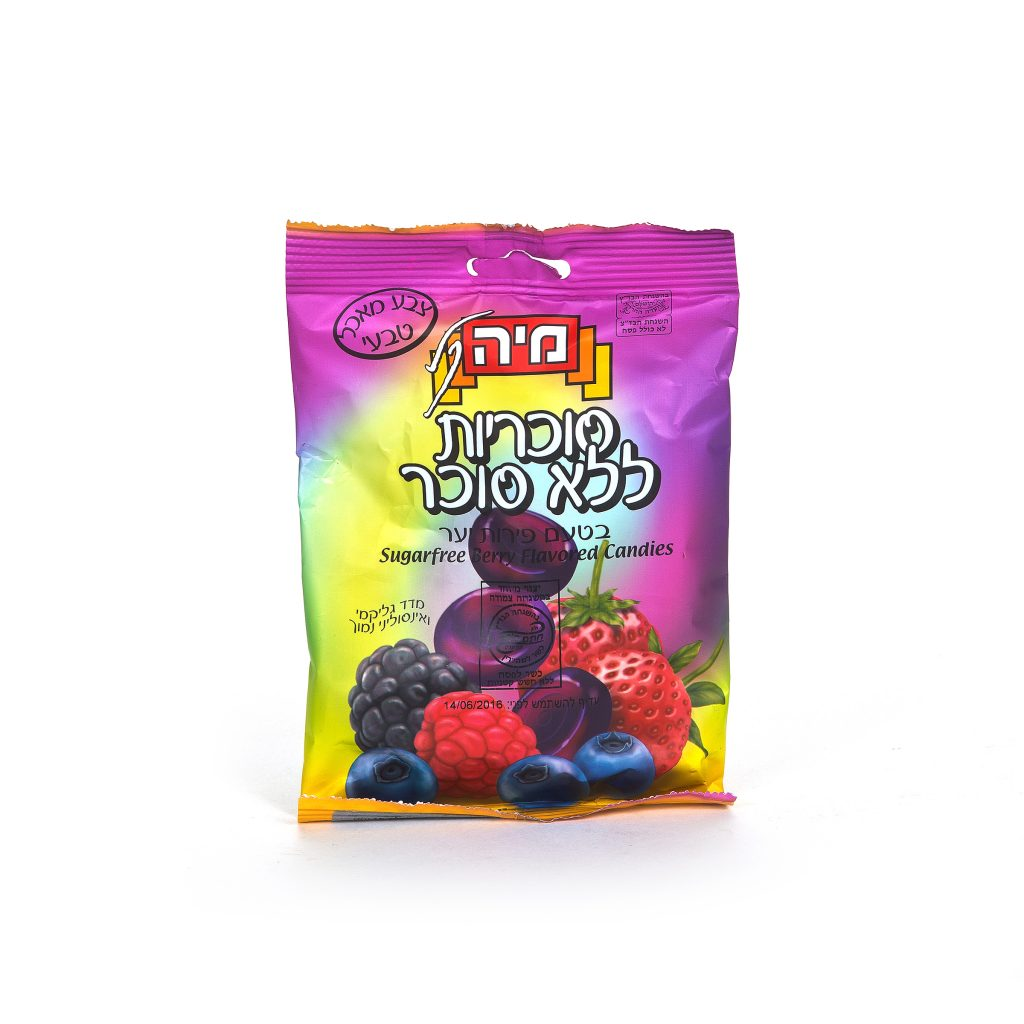 Maya Sugarfree Berries (p)