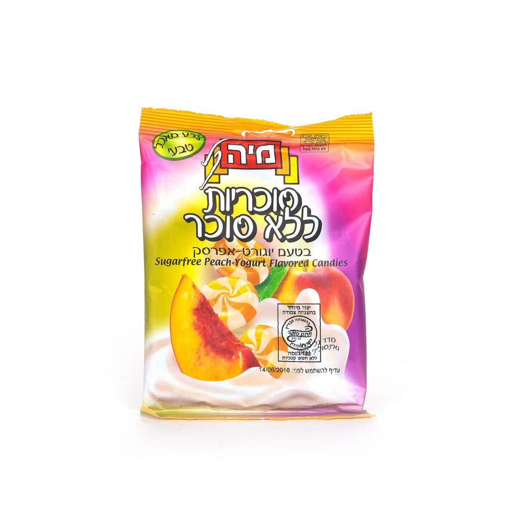 Maya Sugarfree Yougart Peach (p)