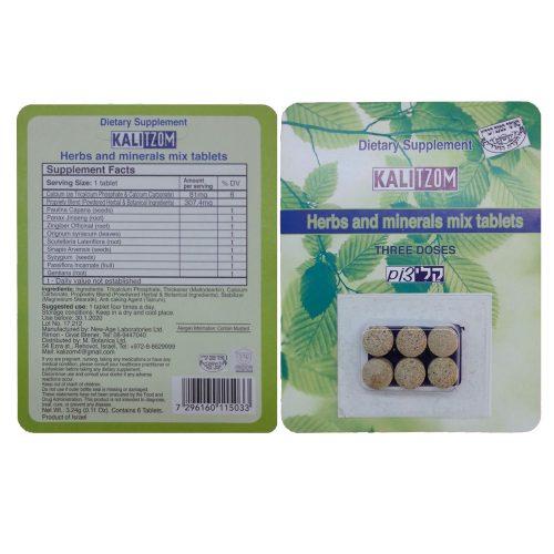 Kali Tzom Herbs & Minerals (GREEN) 3 Doses