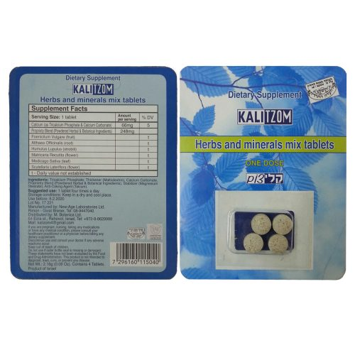 Kali Tzom Herbs & Minerals (BLUE) 1 Dose