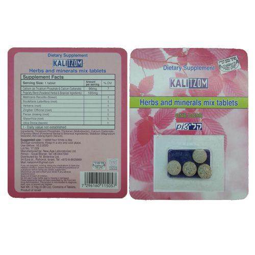 Kali Tzom Herbs & Minerals (PINK) 1 Dose